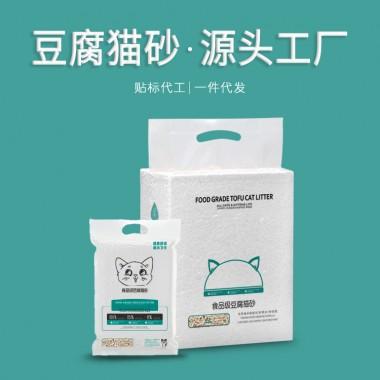 食品级豆腐猫砂无尘去味原味绿茶蜜桃代工猫咪猫沙厂家直销6L
